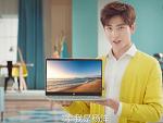 杨洋代言惠普新品广告